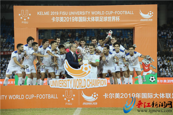 國際大體聯足球世界杯官微發布冠軍隊伍精彩進球集錦